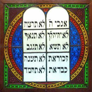 10 commandments -Vitrail_de_synagogue-Musée_alsacien_de_Strasbourg